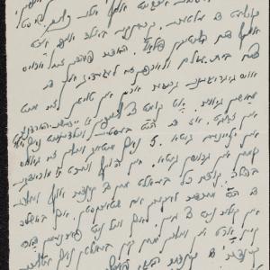 Dziennik z getta warszawskiego (06.08-01.10.1942)
