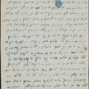 Notatki Emanuela Ringelbluma (14-15.12.1942 r.)