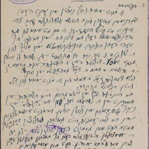 Perec Opoczyński, Kronika getta warszawskiego, wrzesień 1942 - styczeń 1943