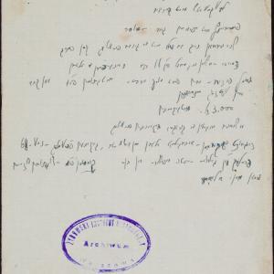 Notatki Emanuela Ringelbluma