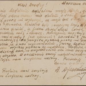 List A. Ajzenmana (Warszawa, Miła 40/32) do Icka Libermana (Biała k. Goryniewa, pow. Stolin [woj. poleskie])