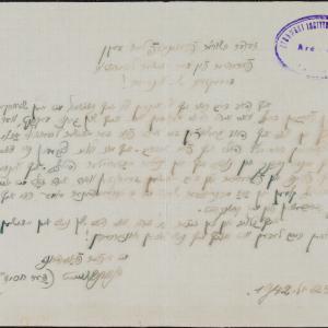 """List Dawida (""""Chasyda"""") do Szmuela Wintera z 29.07.1942 r."""