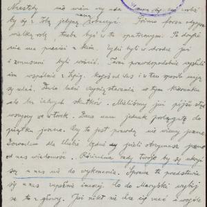 Listy (2) niezidentyfikowanych Sali i Dyny z Płońska do siostry Róży w getcie warszawskim o zbliżającej się deportacji