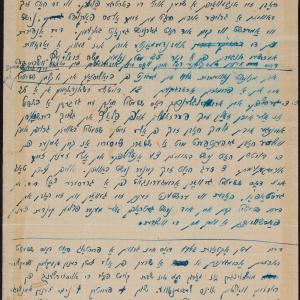 Notatki dotyczące sytuacji ludności żydowskiej w okolicach Radzymina i na Białostocczyźnie