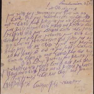 Listy Mojsze Roznera i jego siostrzenicy Racheli do niezidentyfikowanego Szulima w getcie warszawskim