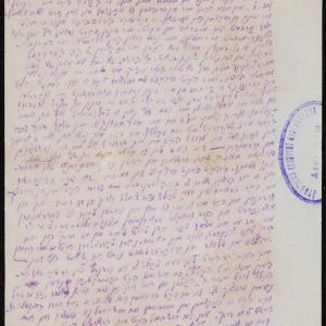 Relacja żydowskiego chłopca wywiezionego z Łodzi (12.[1939])