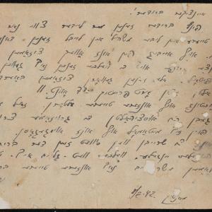 List Noacha Romanera (Mława) do M. Romanera (Warszawa) w getcie warszawskim