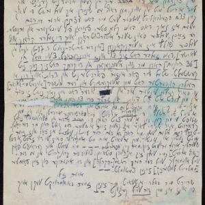 List do kierownictwa Hechaluc-Dror w getcie warszawskim o egzekucji w Ostrowcu Świętokrzyskim