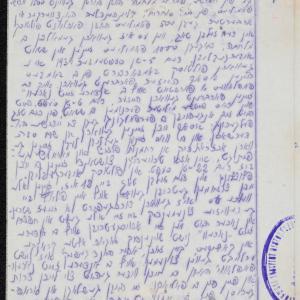 """Relacja pt. """"Pułtusk. Zarys dziejów wygnania Żydów"""""""