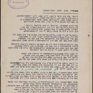 """Icchak Kacenelson, """"O Szlomie Żelichowskim"""""""