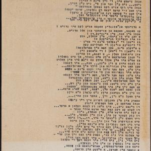 """Icchak Kacenelson, """"Dzień (14.08.1942) mojego wielkiego nieszczęścia"""""""