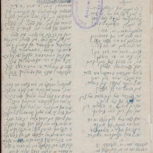 """Icchak Kacenelson, Poemat pt. """"Pieśń o rabinie z Radzynia"""""""
