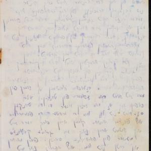 Relacja Abrama Gliklicha, dotycząca pierwszych miesięcy okupacji niemieckiej w Słonimiu