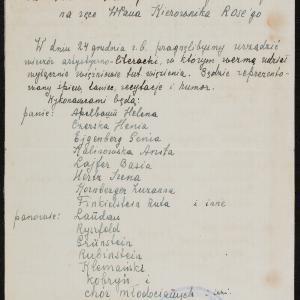 Podanie do kierownika Rosego o zgodę na przygotowanie wieczoru artystyczno-literackego w dn. 24.12.[1941] r.