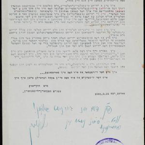 List Geli Seksztajn - Lichtensztajn do Hirszela z prośbą o przyznanie jej przydziału do szopu Bernharda Hallmanna
