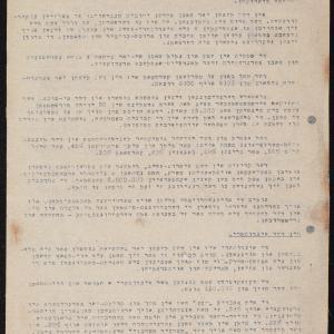 "Pismo Hechaluc-Dror pt. ""Jedies"" z 02.1941"