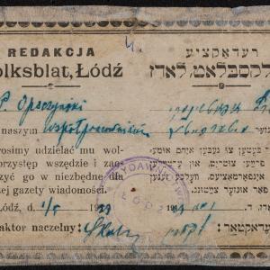 Perec Opoczyński, Dokumenty osobiste