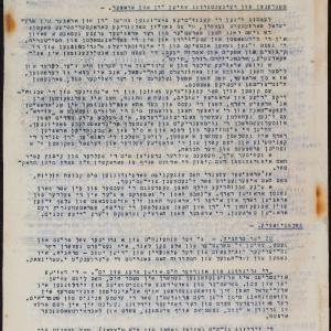 """""""Upór"""". Konspiracyjne pismo młodzieżowej organizacji syjonistycznej """"Gordonia"""""""