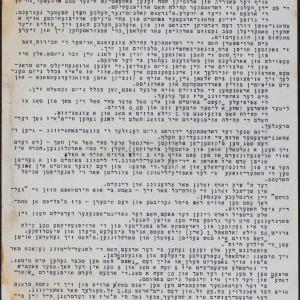 """Relacja pt. """"Rudniki, Żydzi na pracach przymusowych w fabryce <<Wapnorud>>"""""""