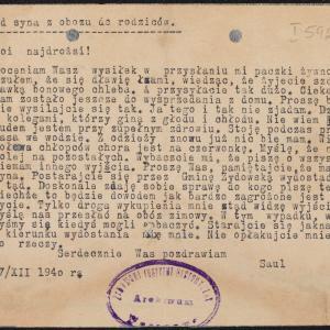List do rodziców z obozu pracy