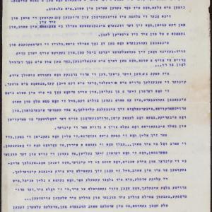 """Jehuda Feld [Feldwurm], Zbiór opowiadań z cyklu """"W czasach Hamana Drugiego"""""""