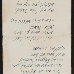 """Sz. Szajew, Wiersze: 1) """"Pieśń matki, która straciła swoje dziecko w czasie wojny""""; 2) """"Moja droga""""; 3) """"Dziecko jesienią""""; 4) """"Ballada o białej nocy"""""""