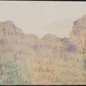 List do N.N.
