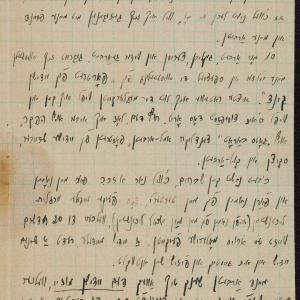 """Testament i krótka biografia Geli Seksztajn: """"Co mogę w obecnej chwili powiedzieć i czego się domagać"""", """"Parę dat z mojego życia"""""""