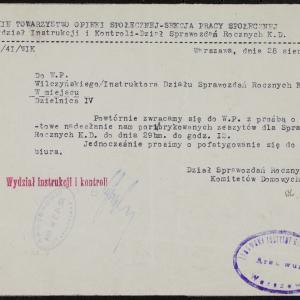 Materiały Chaskiela Wilczyńskiego dot. Żydowskiego Towarzystwa Opieki Społecznej