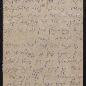 """Opracowanie pt. """"Sprawa Posnera w 1831"""""""