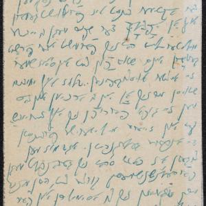 Notatki i odsyłacze do źródeł, dotyczące służby wojskowej Żydów w XIX w.