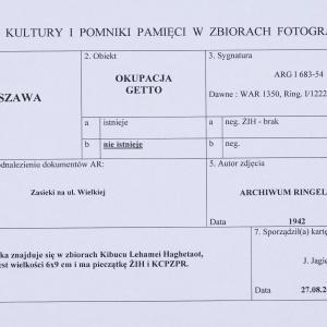 """Zdjęcie pt. """"Zasieki na ul. Wielkiej"""""""